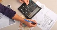 В Госдуме приняли закон о штрафах за неуплату услуг ЖКХ