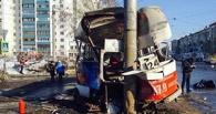 В центре Омска произошло ДТП с трамваем