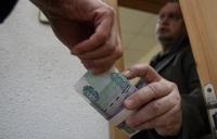 Минюсту предложили создать госреестр коррупционеров