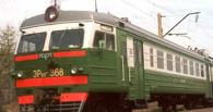 C 1 апреля в Омской области вырастут цены на проезд в электричках