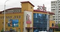 Омский клуб «Эгоист» закрылся после неудачной попытки продать здание
