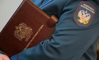 В Омской области полпроцента налогоплательщиков недовольны работой инспекторов