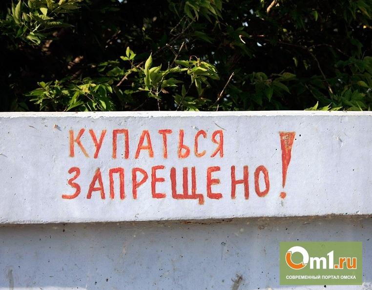Самое опасное место в Омске – рядом с Советским пляжем