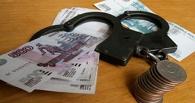 За ложное сообщение о бомбе омич заплатит полиции 40 тысяч рублей