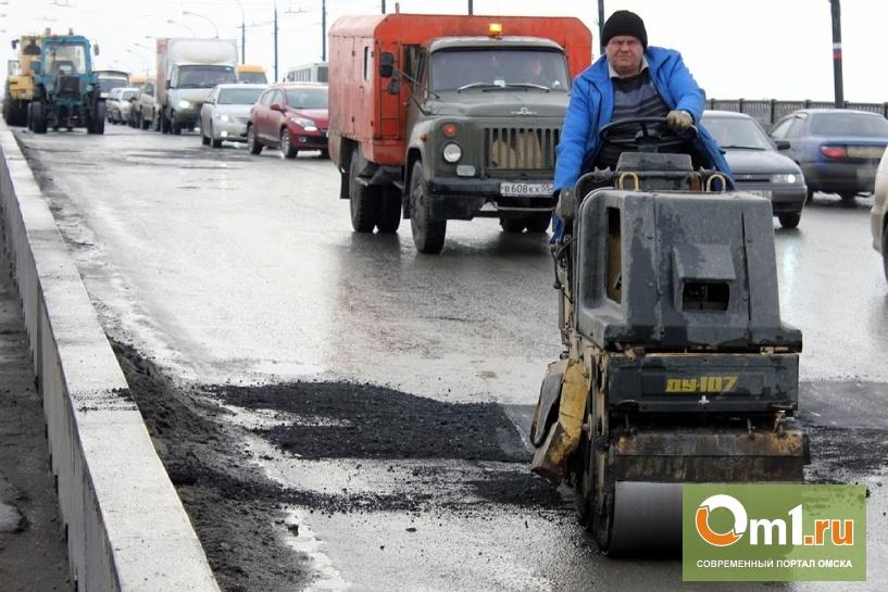 Ленинградский мост в Омске будут ремонтировать 1,5 года