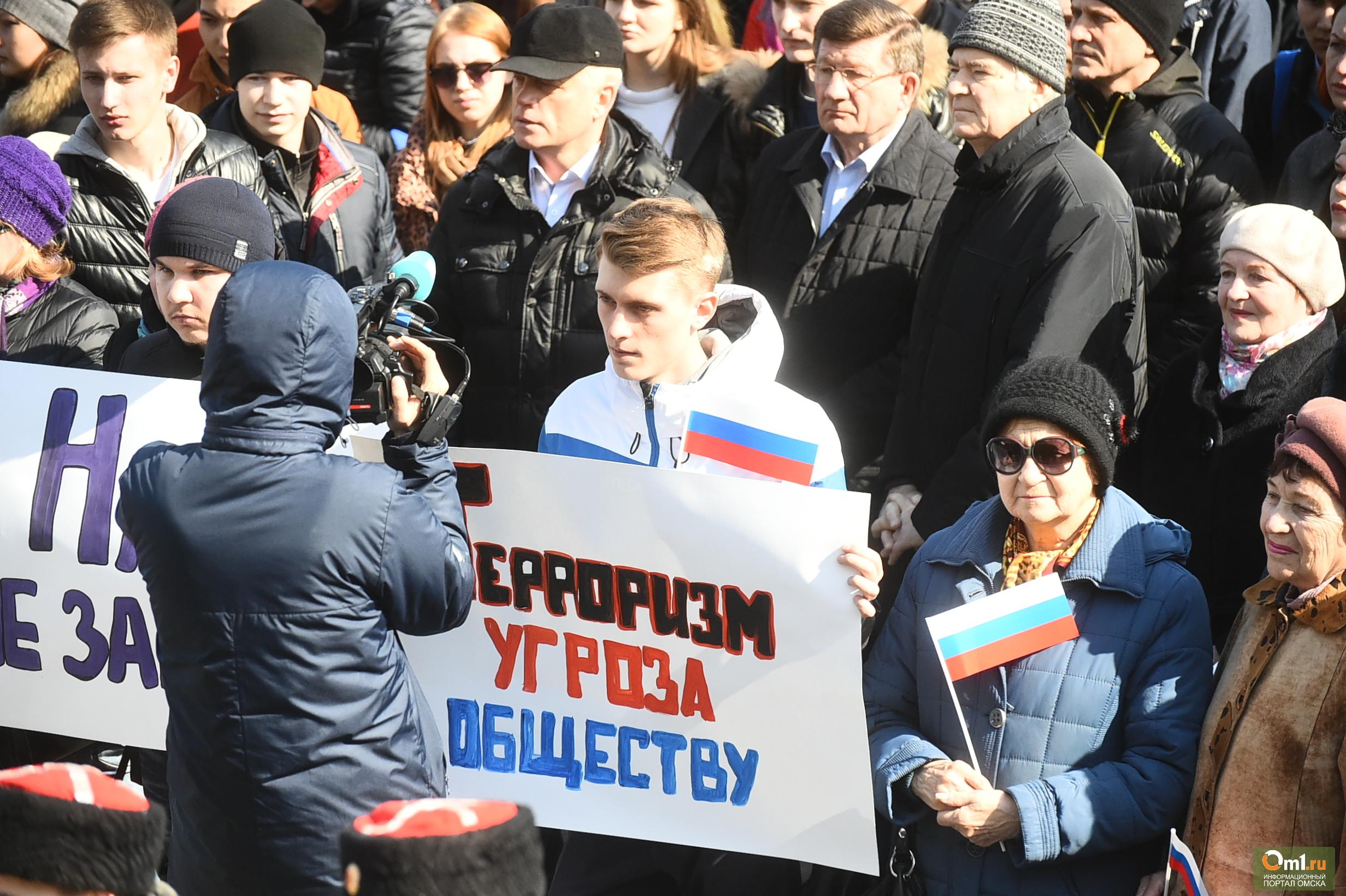 Намитинг против терроризма пришли тысячи омичей