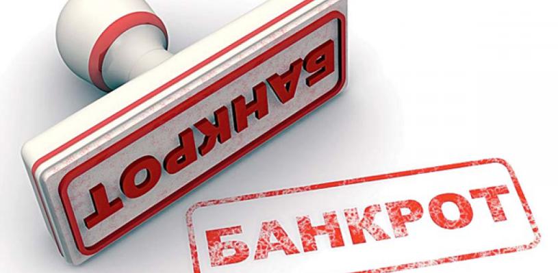 Омичам, не заявившим о своем банкротстве, грозят штрафы