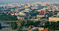 Омск поднялся в ТОП-100 комфортных городов России на 15 пунктов
