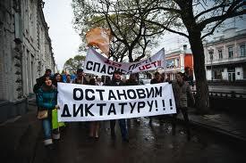 Омская область вошла в рейтинг регионов с самым недовольным населением