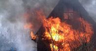 В Омской области при пожаре погибли две женщины