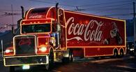 Праздник к нам приходит: в Омск приехали грузовики Coca-Cola