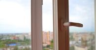 В Омской области маленький ребенок выпал из окна третьего этажа