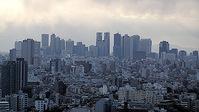 В Японии сегодня утром произошло мощное землетрясение