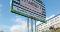 В Омске УФАС оштрафовало компанию за рекламу тельняшки