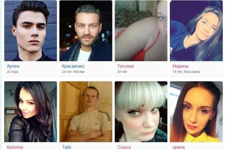 Сайт видеочат онлайн знакомства без регистрации бесплатно