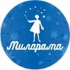 Миларма - Святящаяся краска и сувениры