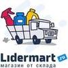 Lidermart -
