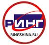 Ринг - Интернет-магазин шин и дисков в Омске