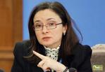 Эльвира Набиуллина: административные меры не решат вопрос валютной спекуляции
