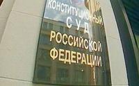 Минюст обвинил российские власти в неповоротливости и волоките
