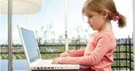 В России появится «детский» Интернет