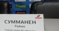 Судьба Сумманена решится после личного разговора с Владимиром Шалаевым