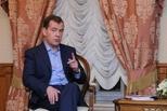 Экономия 1,5 трлн рублей: в России на 4 года ввели мораторий на неналоговые платежи