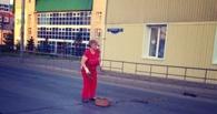В Омске на ремонт дорог вышла «мама дорожной феи»