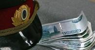 За взятку полицейскому омич оштрафован на 2,7 млн рублей