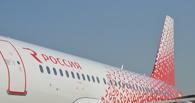 Авиакомпания «Россия» присвоит самолету имя «Омск»