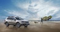 Всего один мотор: Subaru рассказала про новый Outback для России