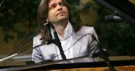 Дмитрий Маликов научит омских школьников играть на фортепиано