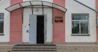 Застройщика, обманувшего в Омске 10 дольщиков, посадили на шесть лет