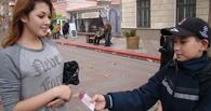 Омские подростки раздавали листовки, порочащие кандидата в главы поселка