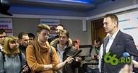 Алексей Навальный объяснил, как он собирается выиграть выборы президента РФ без денег и административного ресурса