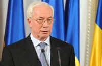 Украина попросит у Евросоюза 20 млрд евро