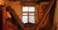 В Омске суд ускорил переселение жильцов из дома, где рухнул чердак