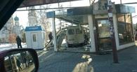 В Омске «Газель» протаранила киоск на Соборной площади (обновлено)