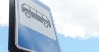 В этом году в Омске обустроят 35 остановочных пунктов