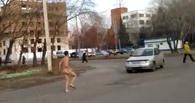 В Омске мужчина на спор пробежался голышом в районе 5-й Кордной