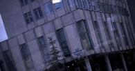 Центр Омска провозгласили сербским