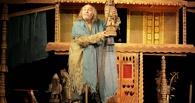 Омский «Арлекин» откроет Международный фестиваль в Иркутске сказкой о царе Ироде.