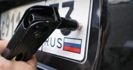 В Омске неизвестные скрутили казахстанские номера с 15 автомобилей