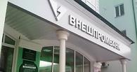 Плохой знак: ЦБ отключил Внешпромбанк от системы электронных платежей
