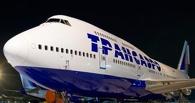 Авиакомпания «Трансаэро» отменила 103 рейса на 25 октября