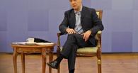 Дмитрий Медведев: рубль стабилизировался, банковская система России устойчива
