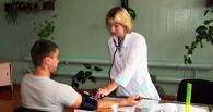 Омичей научат оказывать медицинскую помощь самостоятельно