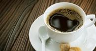 В Омске продают кофейню за 900 тысяч рублей