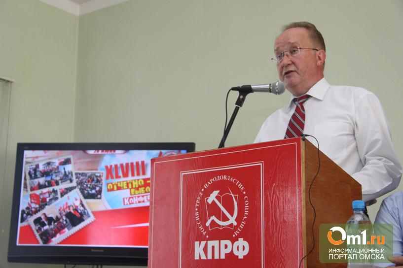Лидером коммунистов в Омске останется Александр Кравец