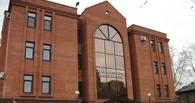 В Омске «Оша» пыталась через суд понизить стоимость земли под офисом